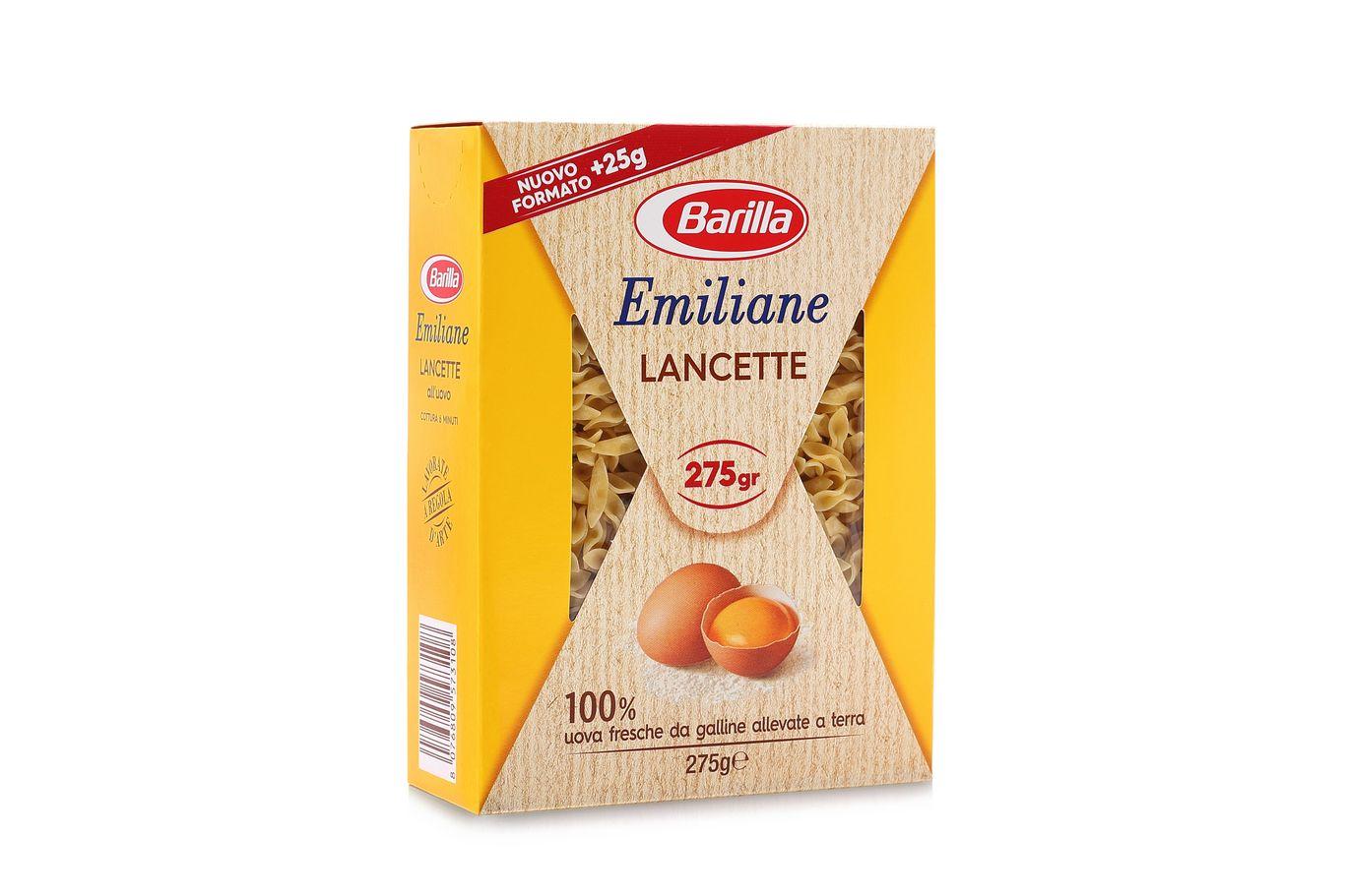 Emiliane Lancette